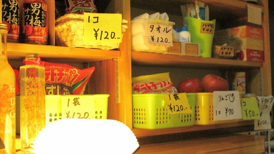 館内ミニショップではアメニティやおつまみなども販売しております