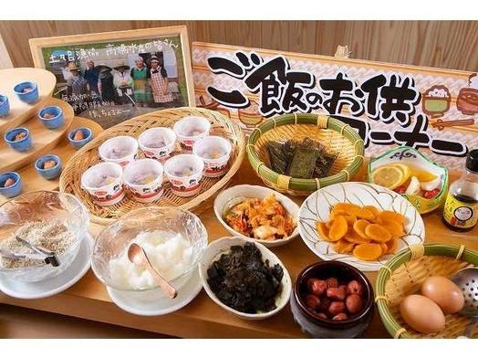●【朝食付】★期間限定タイムセール★ シンプルプラン♪