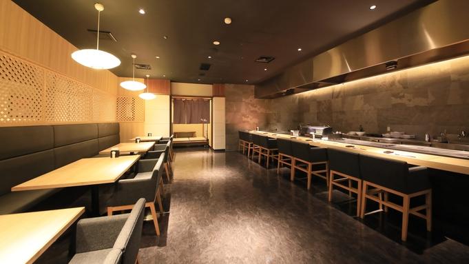 【米沢牛堪能プラン(和)】鉄板ダイニングおわい菜え◆人気の米沢牛鉄板焼きコース/一泊二食付