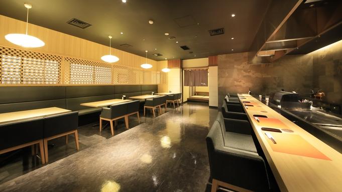 【夕食は米沢牛牛丼!】本場米沢牛のおいしさをもっとお気軽に!一泊二食付