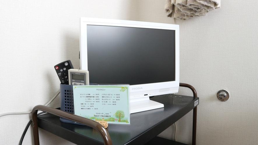 *【客室設備一例】お部屋にはテレビを完備!Wi-Fiもご利用いただけます