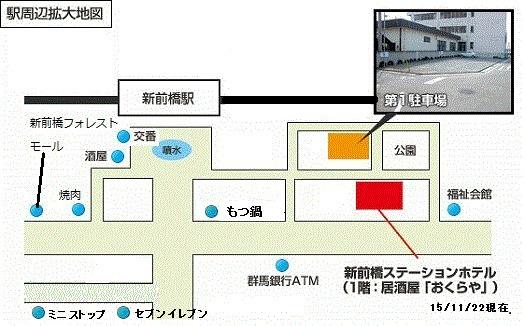 駐車場地図(H29.4.1〜現在)