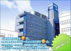 新前橋ステーションホテル外観(+説明付き)