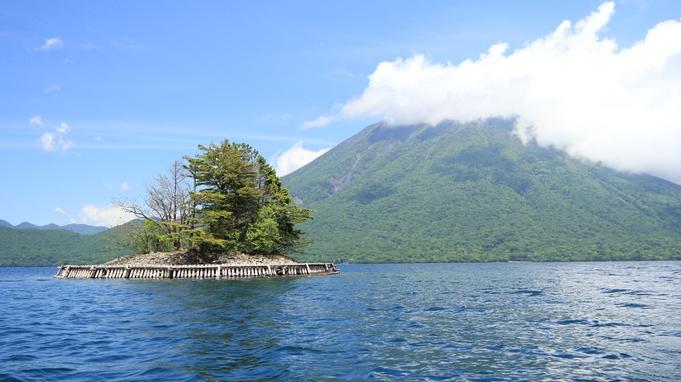 【素泊り】宿泊はリーズナブルに♪見どころいっぱいの日光・中禅寺湖を遊び尽そう☆