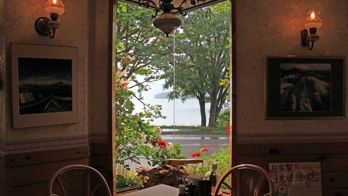 【秋冬旅セール】【人気No.1】夕食はレストラン「メープル」で☆お好きなメインを召し上がれ♪