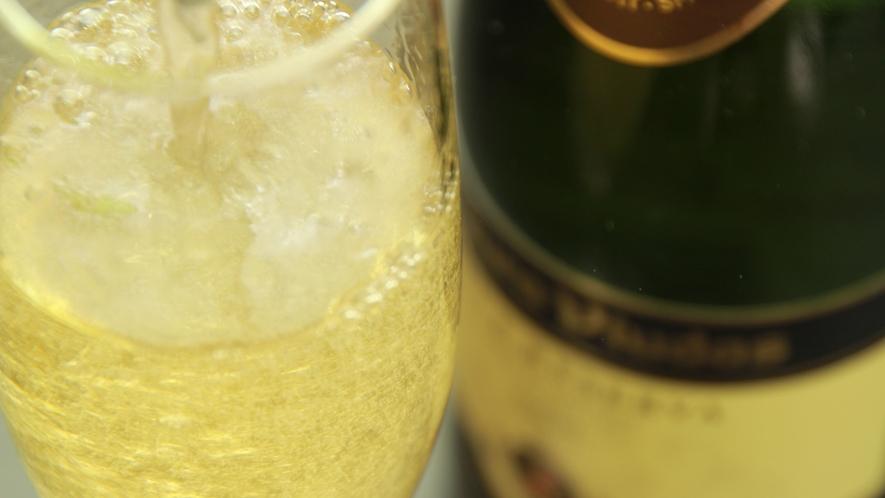 ◆【スパークリングワイン】