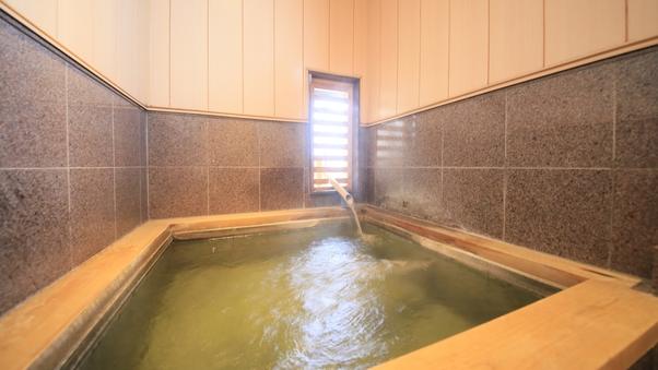 【温泉内風呂付】和室8畳+ベッド+眺望なし/角部屋<禁煙>