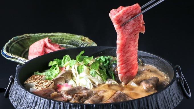 <山梨のこだわり>絶品!甲州牛のすき焼きと名物アワビの煮貝 甲州うまいものを堪能する
