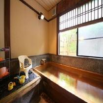 ◆桧つくりの家族風呂『さくらの湯』 ※イメージ