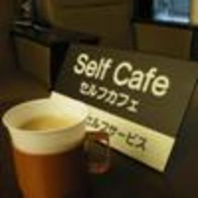 平日限定☆ようこそ静岡・御殿場へ【大浴場完備・朝食無料・Wi-Fi完備】