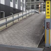 第3立体駐車場スロープ