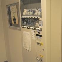 【館内設備】タバコ自動販売機