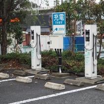 【館外設備】EV車用充電器