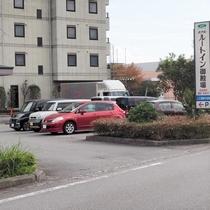 第1駐車場入り口