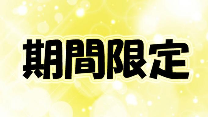 【クオカード付き】クオカード1000円分が付いたオトクなプラン!ビジネスにおススメ♪