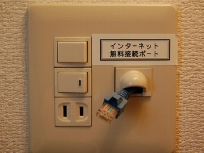 【インターネット】