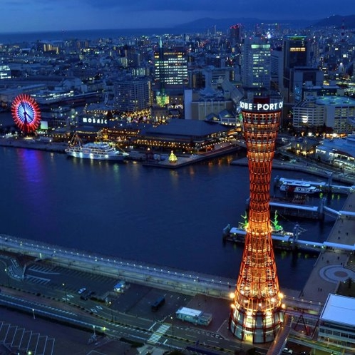 【神戸ハーバーランド】*ポートタワー*