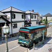 シティ・ループ   ©一般財団法人神戸観光局