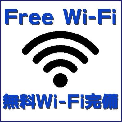 【テレワーク応援&通常デイユースプラン】Wi-Fi完備 最大10時間STAY(8:00〜18:00)
