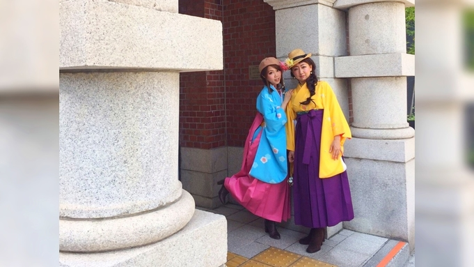 レトロな袴で街歩き♪【ハイカラ神戸散策】袴レンタル&着付け付プラン