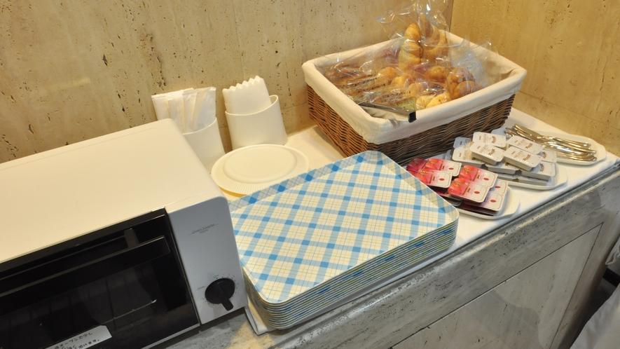 【お食事】簡単な軽食ですが、朝ごはんをご用意しています。