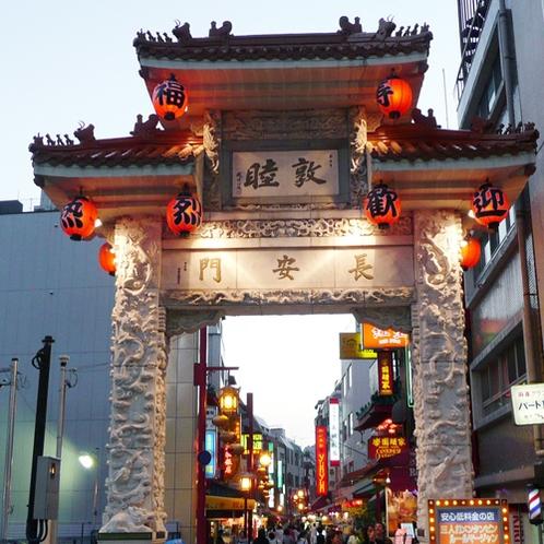 【周辺】南京町まで徒歩で20分★美味しいお店はスタッフへ聞いてください!