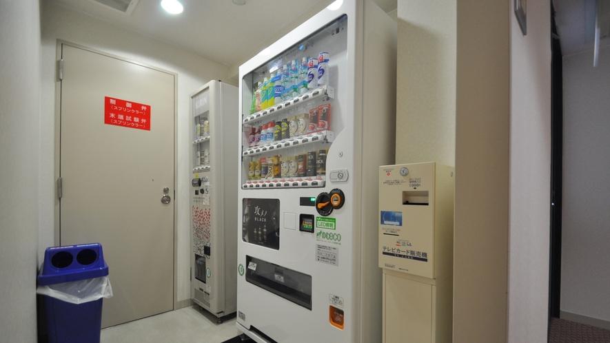 【館内】自動販売機がありとても便利☆