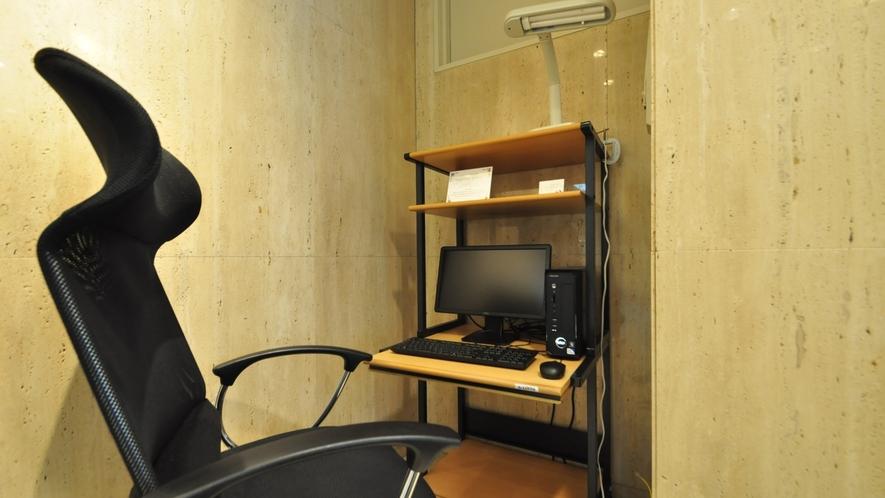 【館内】ロビーにはデスクトップPCを置いています。ご自由にご利用ください。