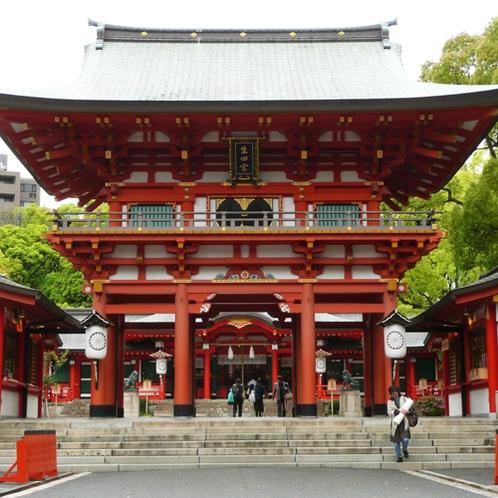【周辺】生田神社は縁結びのご利益で有名です★