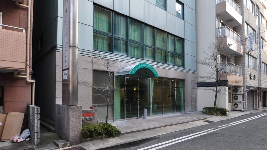 【外観】JR神戸駅徒歩3分、神戸ハーバーランドは徒歩10分!