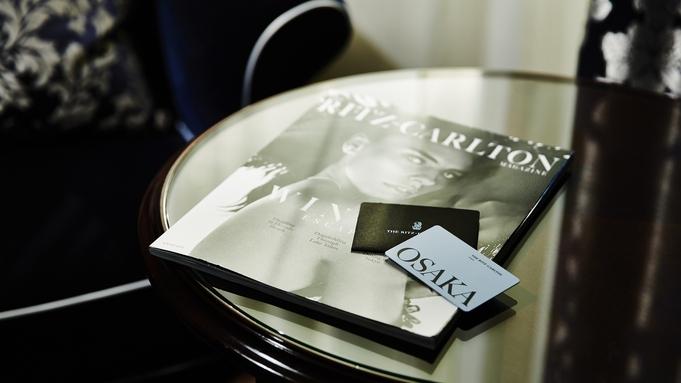 ラグジュアリーな空間で非日常の滞在を エスケーププラン【朝食付/ホテルクレジット15,000円付】