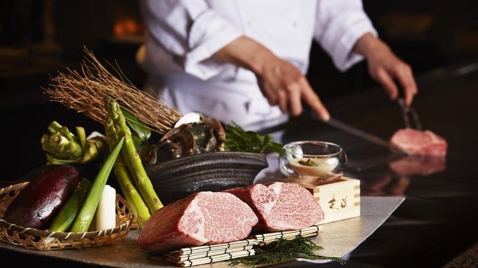 【日本料理「花筐」ディナー付】四季を彩る美食を堪能<クラブフロア>