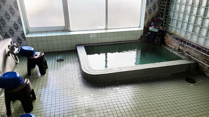 【2食付】源泉に一番近い宿de温泉にゆっくり浸かる★手作り家庭料理を堪能