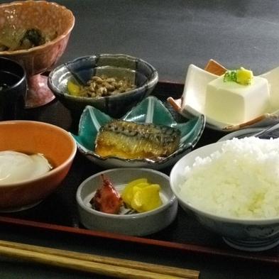 【秋冬旅セール】朝食無料☆お得に北陸を満喫してください!