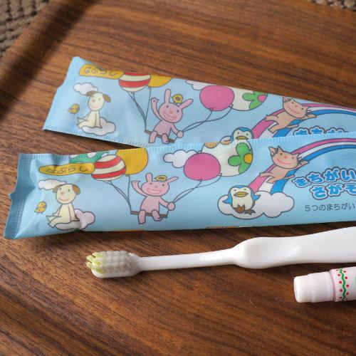 【フロントサービス】キッズ向け歯ブラシ