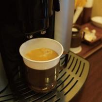 【フロントサービス】ウェルカムコーヒー