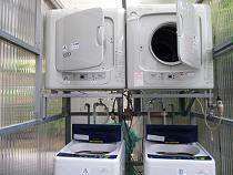 洗濯機 乾燥機(有料)