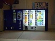 1階 飲料水自販機