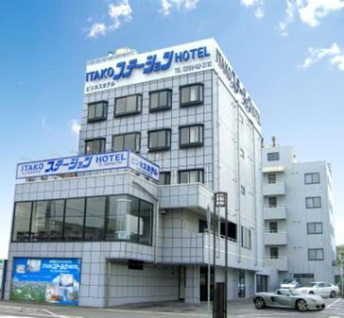 潮来ステーションホテル