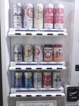 ビール・缶酎ハイ自動販売機