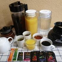 朝食用フリードリンク