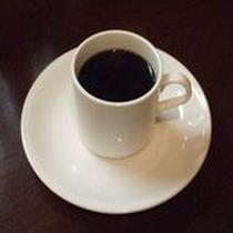 毎朝ドリップしたての薫り高いコーヒー