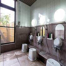 男性洗い場