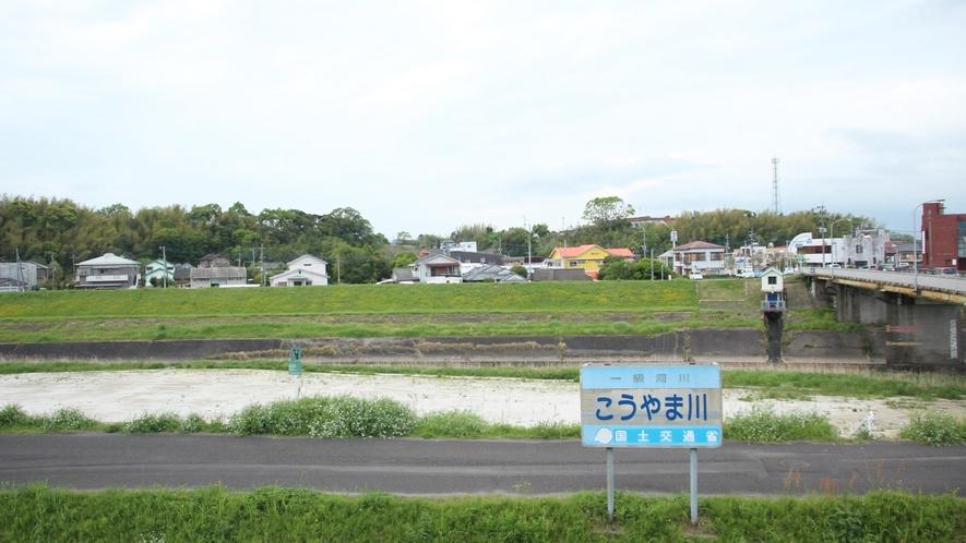 *近くには高山川が流れています