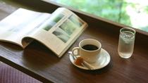 【駒の湯文庫】コーヒーを飲みながらホッと一息