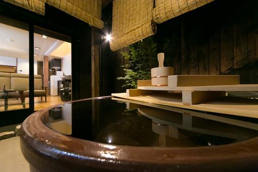 何名様でもお値段同じ♪【露天風呂付き】京町家の宿に泊まる
