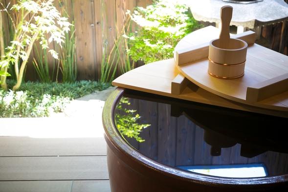 【露天風呂付き】京町屋の宿に1日1組限定で泊まる