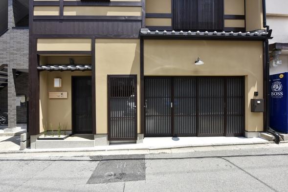 ◇◆早割10%OFF◆◇二か月前までの早期予約でお得に泊まろう!伝統ある京町家を一棟貸し切り