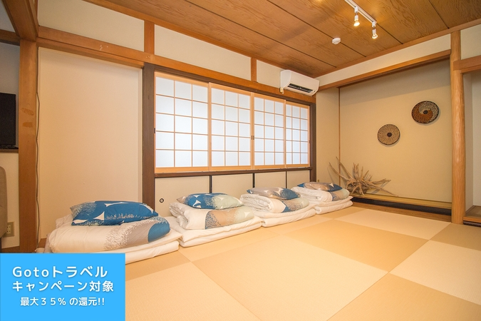 Hokusai Stay