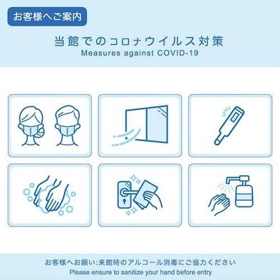 【宿泊のみ】渋谷・新宿などアクセス良好!原宿徒歩圏内!【事前決済可】
